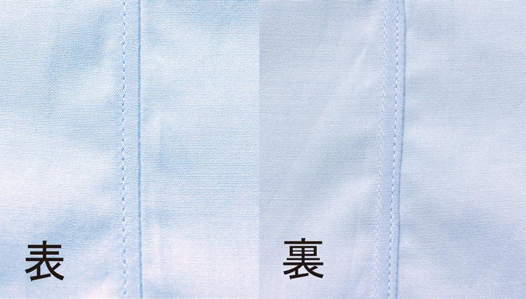 CHOYA シャツ(生地の違い説明)